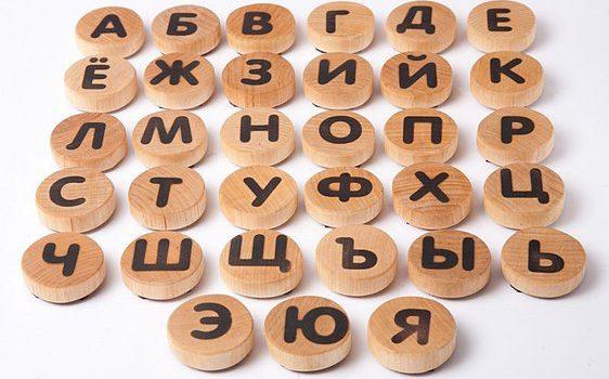 abecedario aleman escrito