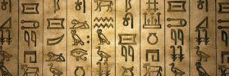 Abecedario egipcio