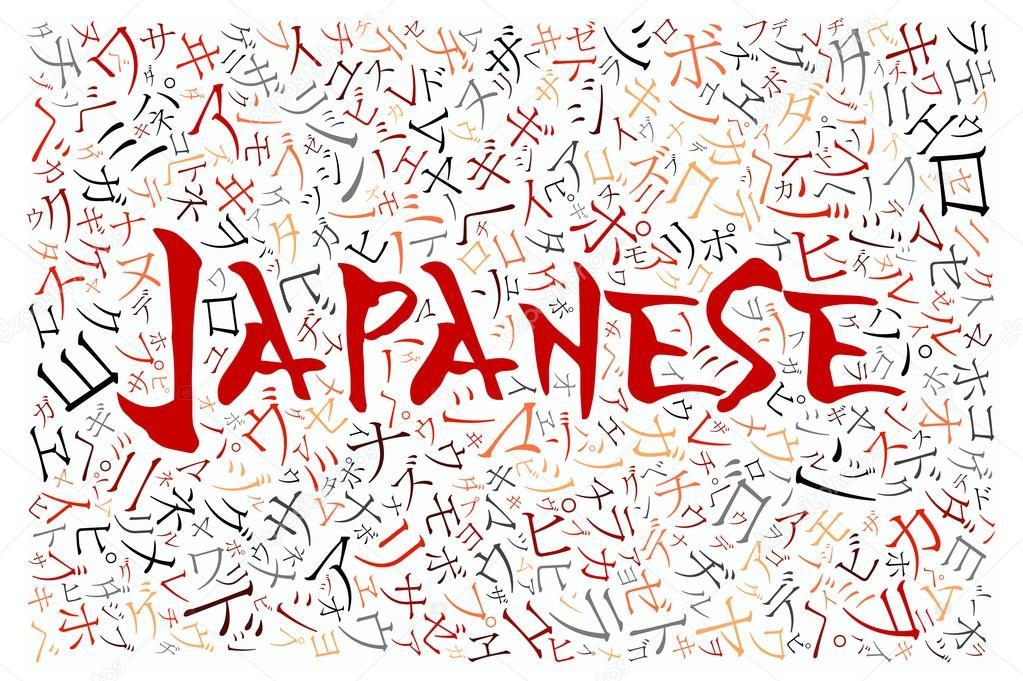 abecedario en japones